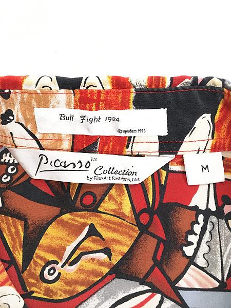 [6] レディース 古着 90s Picasso ピカソ 「Bull Fight」 総柄 キュビズム アート シルク シャツ L位 古着