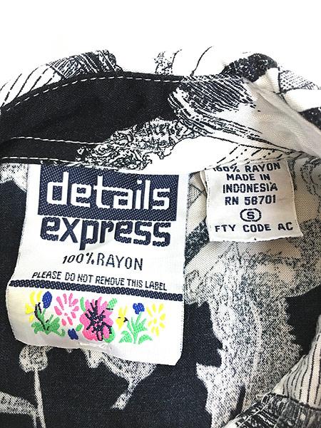 [5] レディース 古着 details express モノトーン ゴシック アート 総柄 レーヨン シャツ XL位 古着