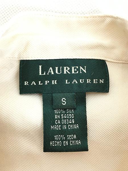 [7] レディース 古着 LAUREN Ralph Lauren 上質 100%シルク バンドカラー シャツ S 古着