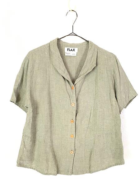 [1] レディース 古着 FLAX フラックス ナチュラル 麻 リネン 半袖 オープンカラー シャツ S 古着
