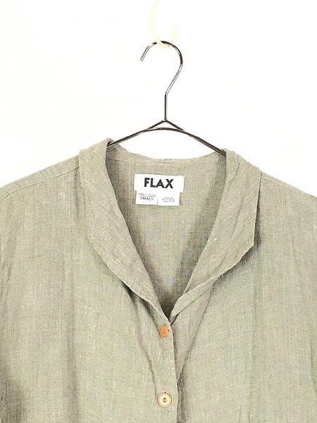 [2] レディース 古着 FLAX フラックス ナチュラル 麻 リネン 半袖 オープンカラー シャツ S 古着