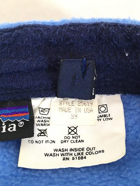 [7] レディース 古着 99s USA製 Patagonia シンチラ フリース イージー パンツ 美品!! M位 古着