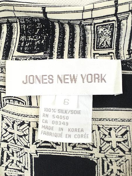 [5] レディース 古着 JONES NEW YORK 建造物 総柄 上質 100%  シルク 開襟 シャツ 半袖 S 古着