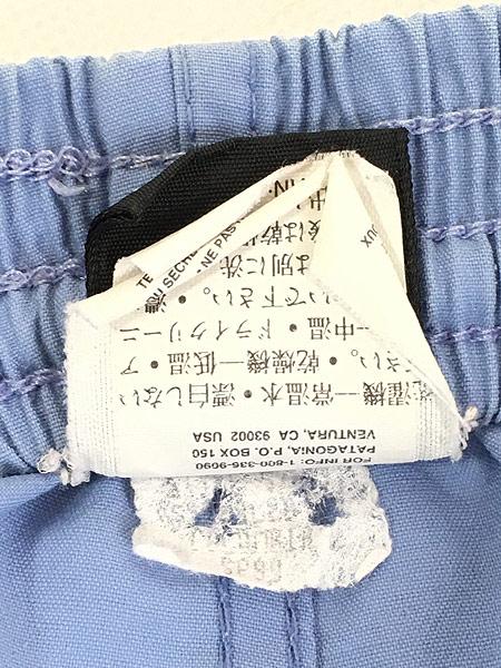 [8] レディース Patagonia ロゴ ワンポイント ナイロン  ショーツ ショート パンツ M 古着
