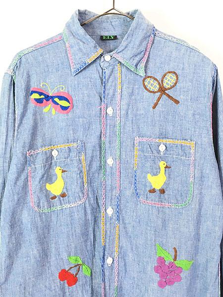 [2] レディース 古着 70s USA製 ELY アニマル フルーツ 刺しゅう シャンブレー シャツ XL位 古着
