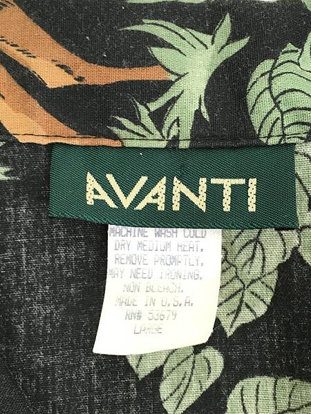 [5] レディース 古着 80s USA製 AVANTI アニマル ジャングル サファリ 総柄 半袖 シャツ XL位 古着