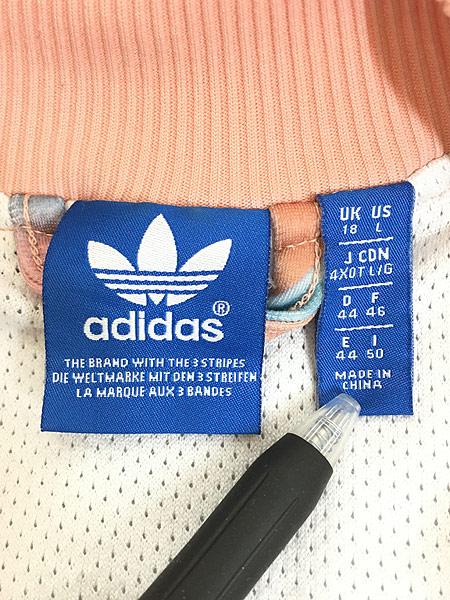 [6] レディース 古着 adidas Originals by The Farm 夕陽 野花 グラフィック ジャージ トップ L 古着