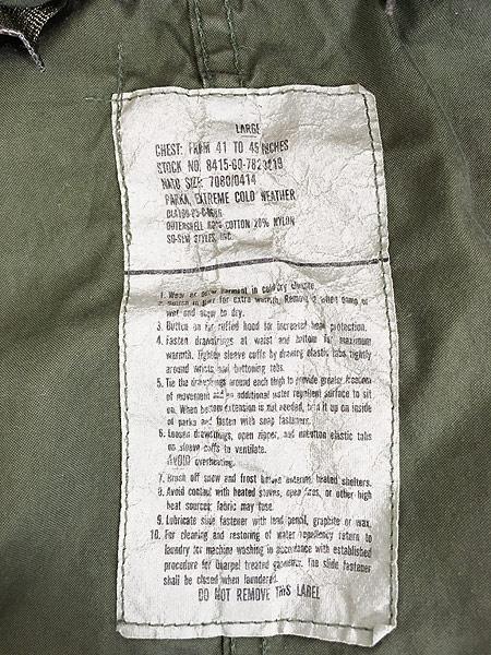 [6] 古着 80s 米軍 US ARMY M-65 ミリタリー モッズ パーカー コート フィッシュテール フード付!! L 古着