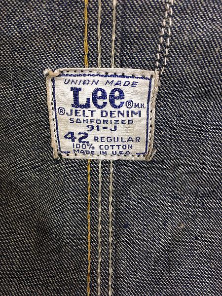 [7] 古着 60s USA製 Lee 91-J 「JELT」 濃紺 ジェルト デニム カバーオール ジャケット 42R 使用感なし!! 古着