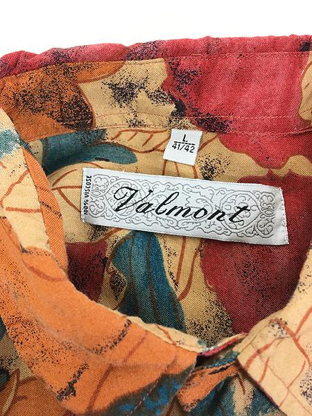 [5] 古着 90s Valmont カラフル ボタニカル アート 総柄 100% レーヨン シャツ 柄シャツ L 古着