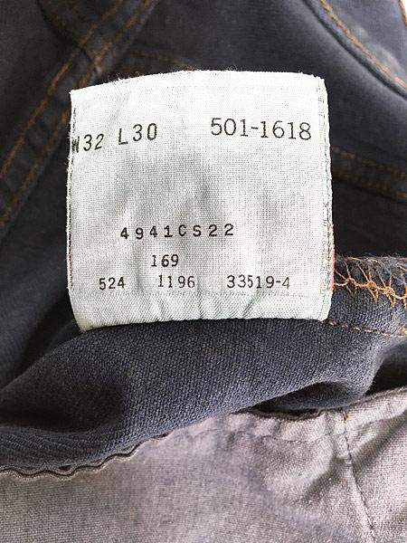 [8] 古着 90s USA製 Levi's 501 後染め オーバーダイ デニム パンツ ジーンズ ストレート W31 L29 古着