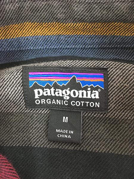[5] 古着 18s Patagonia パタゴニア マルチ カラー グラデーション ボーダー シャツ M 古着