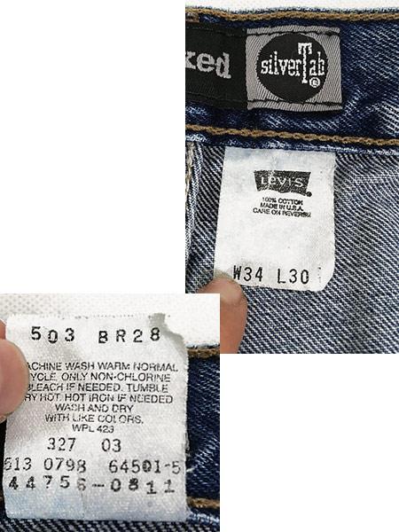 [9] 古着 90s USA製 Levi's SILVER TAB 「Straight + Relaxed」 デニム パンツ ジーンズ W34 L29.5 古着