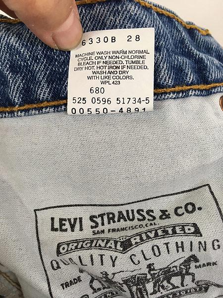 [9] 古着 90s USA製 Levi's 550 ブルー デニム パンツ ジーンズ テーパード W33 L30 古着