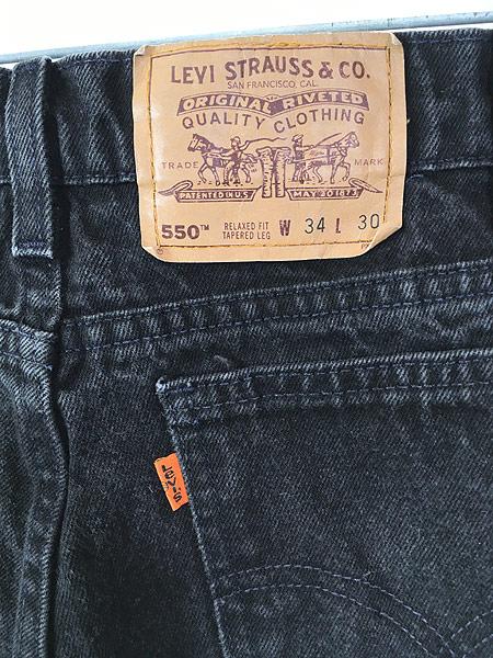 [4] 古着 90s USA製 Levi's 550 ブラック デニム パンツ ジーンズ テーパード W33 L30 古着