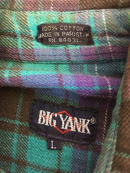 [4] 古着 80s BIG YANK カラフル チェック ヘビー フランネル シャツ ヘビネル L 古着