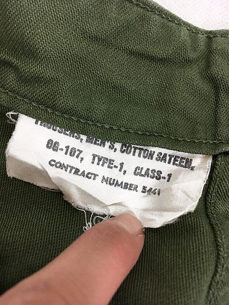 [8] 古着 60s 米軍 US ARMY 「初期」 コットンサテン ミリタリー ベイカー パンツ ストレート M 美品!! 古着