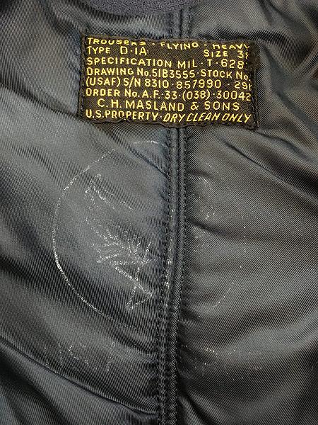[8] 古着 50s 米軍 US AIR FORCE D-1A 防寒 ブルー ナイロン フライング オーバー パンツ 38 古着
