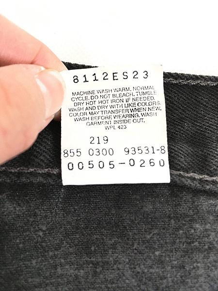 [8] 古着 00s Levi's 505 スーパー ブラック デニム パンツ ジーンズ スリム W30 L30 古着