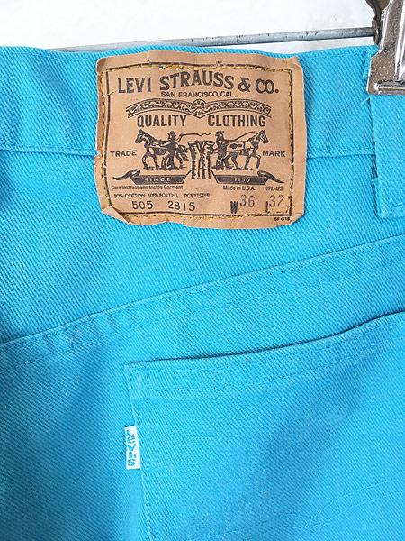[5] 古着 80s USA製 Levi's 505-2815 白タブ コットンツイル カラー パンツ スリム W36 L32 古着