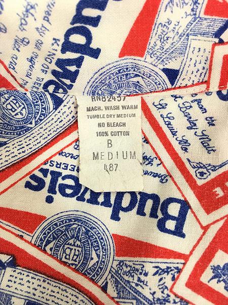 [5] 古着 70s 人気 Budweiser バドワイザー 総柄 オールド パジャマ シャツ M 古着