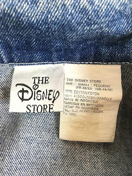 [7] 古着 Disney Pooh クマ プーさん キャラクター 刺しゅう デニム ジャケット Gジャン L位 古着