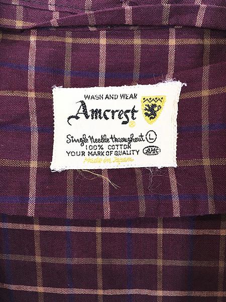 [6] 古着 60s Amcrest パープル チェック ショール カラー コットン ガウン コート L 古着