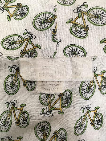 [7] 古着 70s 自転車 ピスト 総柄 ショール カラー パイピング ガウン コート XL 古着