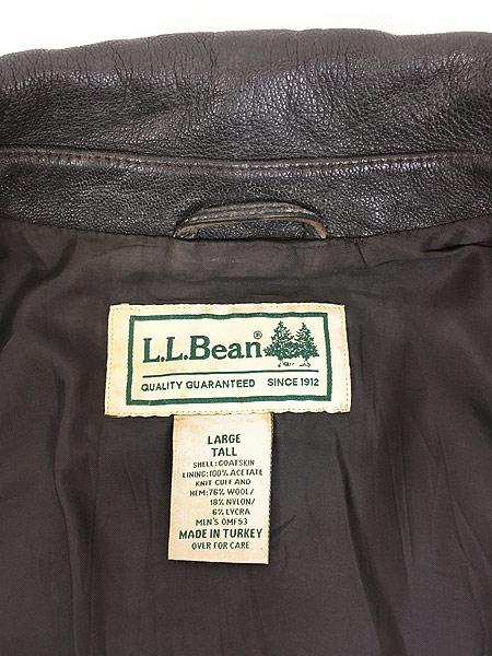 [6] 古着 LL Bean A-2タイプ 本革 ゴートスキン レザー フライト ジャケット L 古着