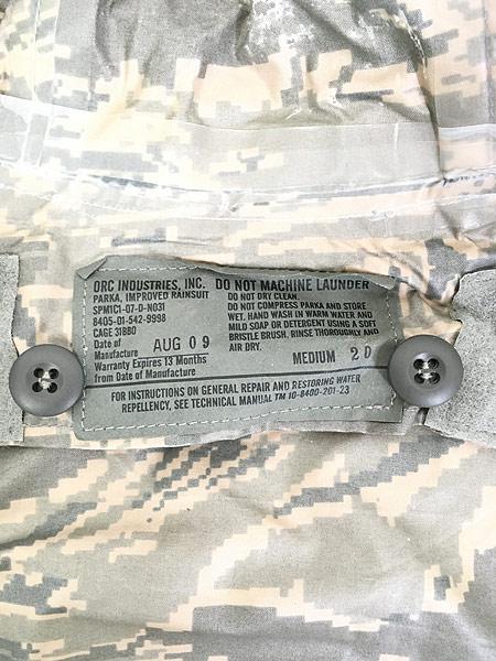 [7] 古着 00s 米軍 USAF ABU デジタルカモ 迷彩 「IMPROVED RAINSUIT」 ミリタリー レイン パーカー M 古着