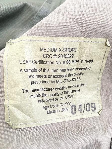 [9] 古着 00s 米軍 USAF タイガー ストライプ カモ 迷彩 GEN3 GORE-TEX ゴア パーカー APECS M-XS 古着 【shop】