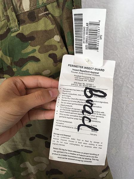 [3] 「Deadstock」 古着 00s 米軍 「Perimeter Insect Guard」 マルチカム カモ 迷彩 カーゴ パンツ S-R 古着