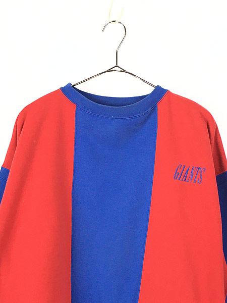 [2] 古着 90s NHL NY New York GIANTS ジャイアンツ ストライプ スウェット XL 古着