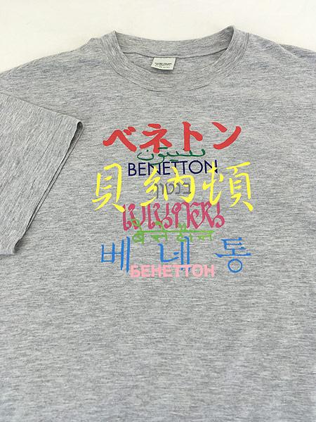 [3] 古着 90s UNITED COLORS OF BENETTON ベネトン ワード ロゴ Tシャツ XL位 古着