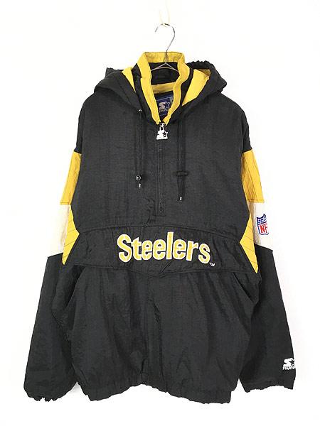 [1] 古着 90s STARTER製 NFL Steelers パデット フーデッド ナイロン ジャケット XL 古着