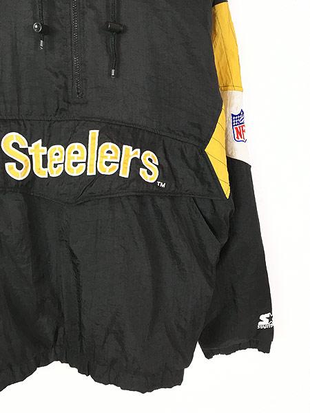 [3] 古着 90s STARTER製 NFL Steelers パデット フーデッド ナイロン ジャケット XL 古着