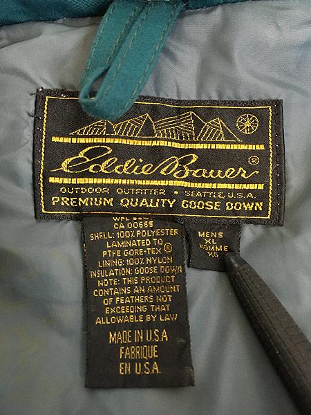[9] 古着 80s USA製 Eddie Bauer 黒タグ 2way フーデッド ダウン ジャケット コート XL 古着