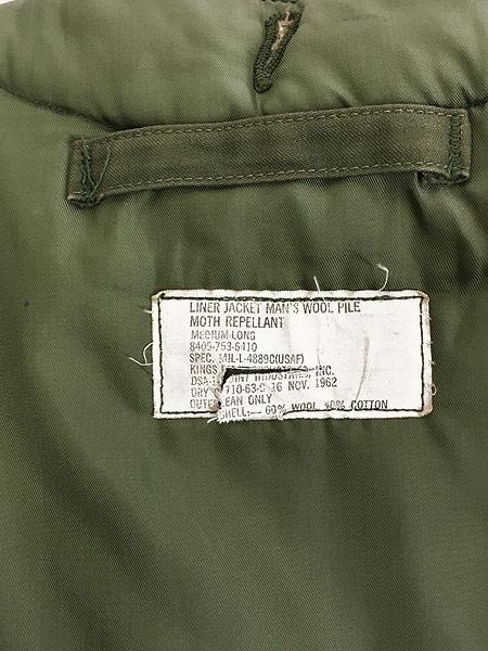 [9] 古着 60s 米軍 USAF 「4889C」 ミリタリー ウール ボア フィールド ライナー ジャケット M-L 古着