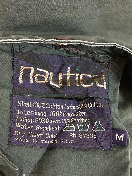 [9] 古着 90s Nautica 2way リバーシブル パデット ダウン ジャケット M 古着