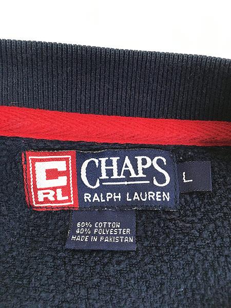 [5] 古着 CHAPS Ralph Lauren ワンポイント リブライン プルオーバー フリース ジャケット L 古着