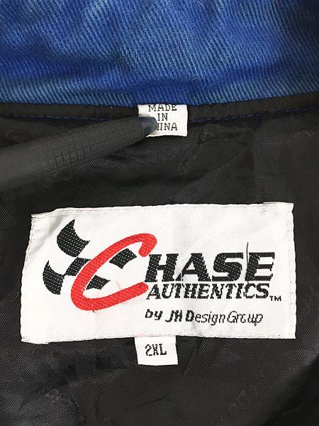 [9] 古着 90s Chase JH DESIGN Kellogg ケロッグ 豪華 刺しゅう レーシング ジャケット XXL 古着