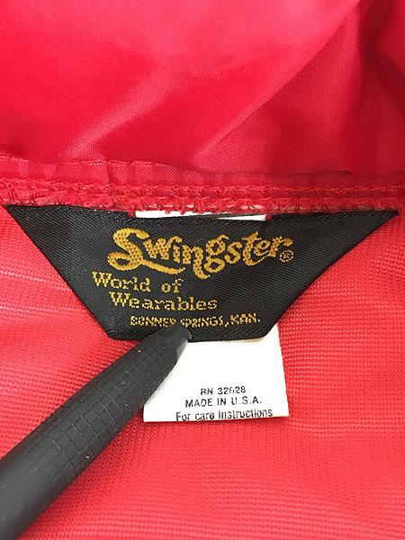 [8] 古着 70s USA製 Swingster 「conoco」 パッチ パデット ナイロン レーシング ジャケット L 古着