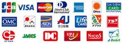 お支払いは各種クレジットカードと銀行振込・代金引換にて10000円税込以上送料無料